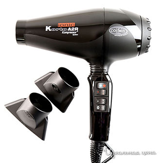 Фен Corto Kompressor-2400W Coif*in, цвет