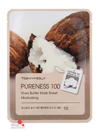 Маска тканевая Маска для лица с маслом ши, 21 мл TONY MOLY тканевая маска tony moly pureness 100 shea butter mask sheet объем 21 мл