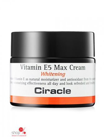 Крем для лица осветляющий Vitamin E5 Max Cream, 50 мл Ciracle the yeon yo woo cream крем для лица осветляющий 100 мл