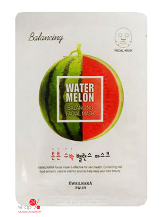 Маска для лица с экстрактом арбуза Kwailnara Watermelon Balancing Facial Mask WELCOS от Шоп24