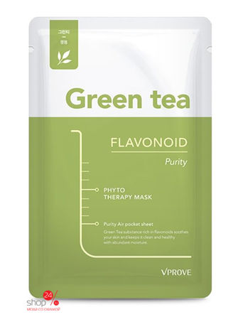 Матирующая тканевая маска с зеленым чаем PHYTO THERAPY MASK SHEET GREEN TEA FLAVONOID PURITY, 20 г VPROVE тканевая маска vprove phyto therapy mask sheet green tea flavonoid purity объем 20 мл