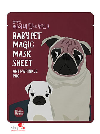 Тканевая маска-мордочка против морщинок BABY PET MAGIC MASK SHEET ANTI-WRINKLE PUG, мопс, 22 мл Holika Holika маска holika holika aloe 99% soothing gel jelly mask sheet