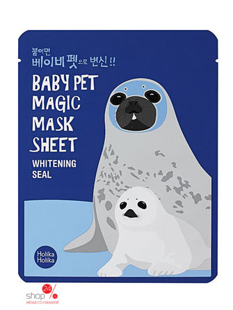 Тканевая маска-мордочка отбеливающая BABY PET MAGIC MASK SHEET WHITENING SEAL, тюлень, 22 мл Holika Holika маска holika holika aloe 99% soothing gel jelly mask sheet