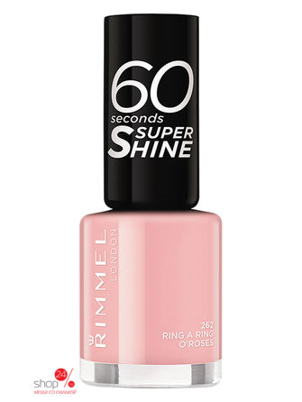 Лак Для Ногтей 60 Seconds Re-lanch, тон 262 RIMMEL, цвет ring a ring o`roses
