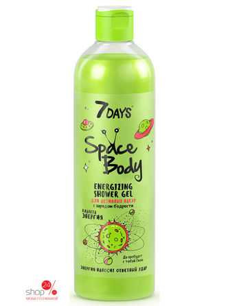 Гель для душа ENERGIZING SHOWER GEL, 400 мл, 7 DAYS, цвет