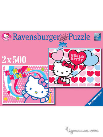 "Паззл ""Hello Kitty""  2 * 500 элементов Ravensburger, цвет"